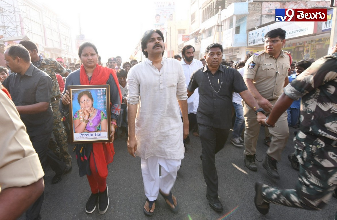 Janaseena Pavan Kalyan Kurnool Tour, జస్టిస్ ఫర్ సుగాలి ప్రీతి- పవన్ కళ్యాణ్