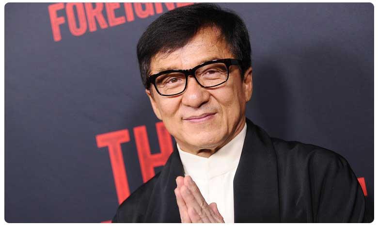 Jackie Chan announces One Crore rupees reward for Coronavirus cure, కరోనా వైరస్కు మందు కనిపెడితే.. జాకీచాన్ బంపర్ ఆఫర్!