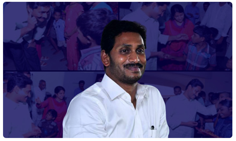 CM Jagan Review On Education Department, సీఎం జగన్ కీలక నిర్ణయం..నియోజకవర్గానికో మానసిక వికలాంగుల పాఠశాల…