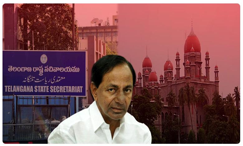 hc stays secretariat demolition, Breaking: సచివాలయం కూల్చివేతకు హైకోర్టు బ్రేక్
