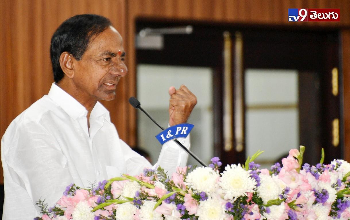 Telangana CM KCR, రాష్ట్ర స్థాయి మున్సిపల్ సమ్మేళనంలో  'సిఎం కేసీఆర్' ప్రజాప్రతినిధ