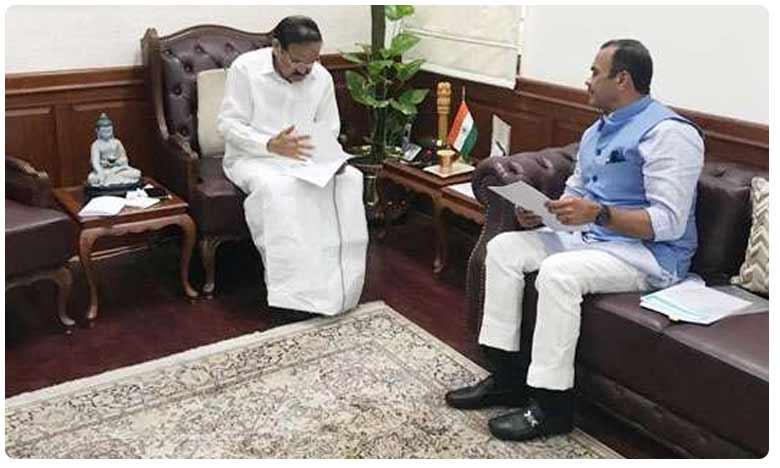 Congress MP Komatireddy Venkat reddy meets Vice President Venkaiah Naidu, మూసీ నది ప్రక్షాళనపై ఉపరాష్ట్రపతితో కోమటిరెడ్డి భేటీ