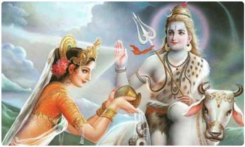 Shivratri Special: Why girls observe fast on Shivaratri?, పెళ్లికాని అమ్మాయిలు శివరాత్రి పర్వదినాన ఉపవాసం చేస్తే..?