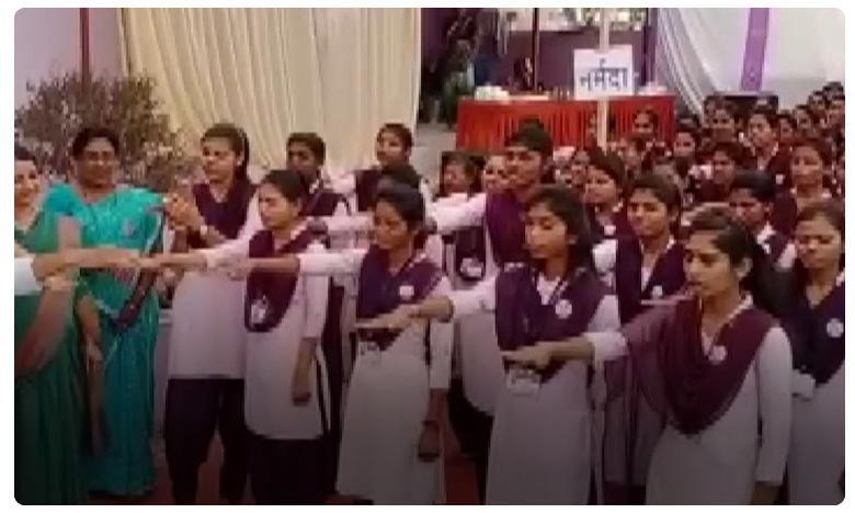 Valentine's Day Pledge: girls college in Amravati forces students to take pledge aganist love marriage, Valentine's Day Pledge: లవ్ మ్యారేజ్ చేసుకోమని విద్యార్థినుల ప్రమాణం