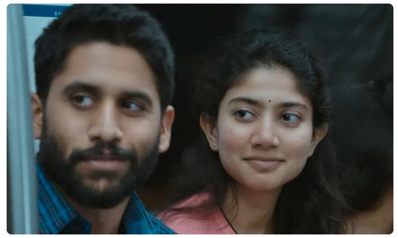 "AyPilla Musical Preview Naga Chaitanya and Sai Pallavi film titled Love Story, AyPilla Musical Preview : ""ముద్దు పెడితే ఏడుస్తారా"""