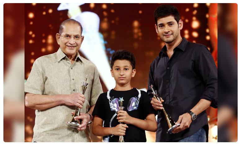 Good News for Mahesh fans, మహేష్ ఫ్యాన్స్కు గుడ్న్యూస్.. ఘట్టమనేని 'మనం' రెడీ..!