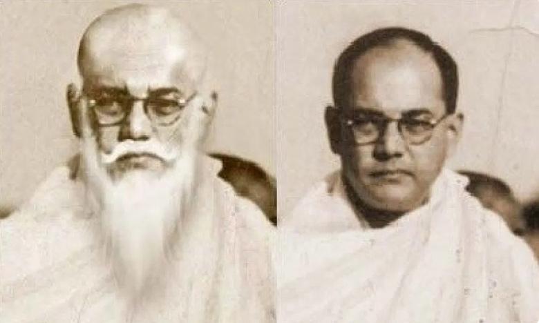 New twist to Gumnami Baba mystery!, నేతాజీ అదృశ్యం కేసులో షాకింగ్ ట్విస్ట్..! ఆ బాబా బోస్ కాదని చెప్పే నివేదిక అదృశ్యం..