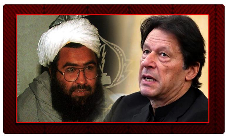 MasoodAzhar Missing:: Pak Says Masood Azhar Missing, MasoodAzhar Missing: మసూద్ అజహర్ మిస్సింగ్ అట !  నిజమా ? పాకిస్తాన్ కొత్త ఎత్తుగడ !