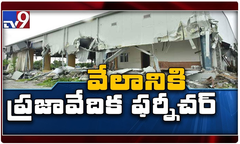 Top 10 news of the day @9pm 24.09.2019, టాప్ 10 న్యూస్ @9PM