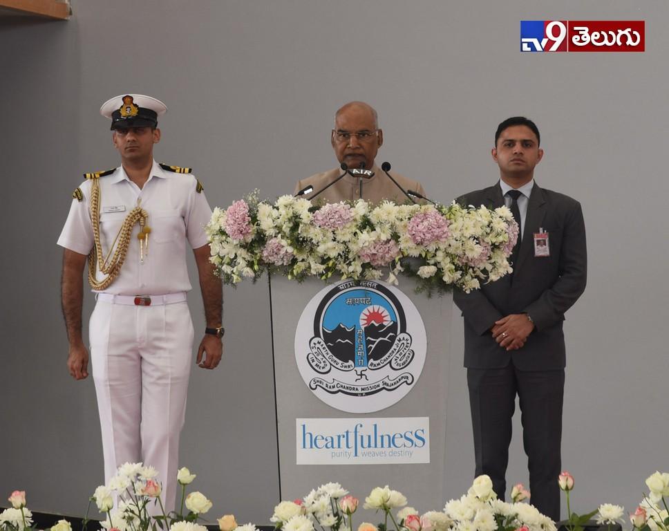 The President of India Shri Ram Nath Kovind, ప్రపంచంలో అతి పెద్ద ధ్యాన కేంద్రాన్ని ప్రారంభించిన రాష్ట్రపతి కోవింద్
