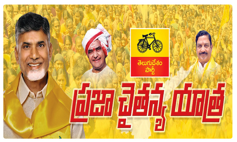 Chandrababu Naidu Family Tour, ఫ్యామిలీతో ఫారిన్ టూర్ వెళ్లిన చంద్రబాబు