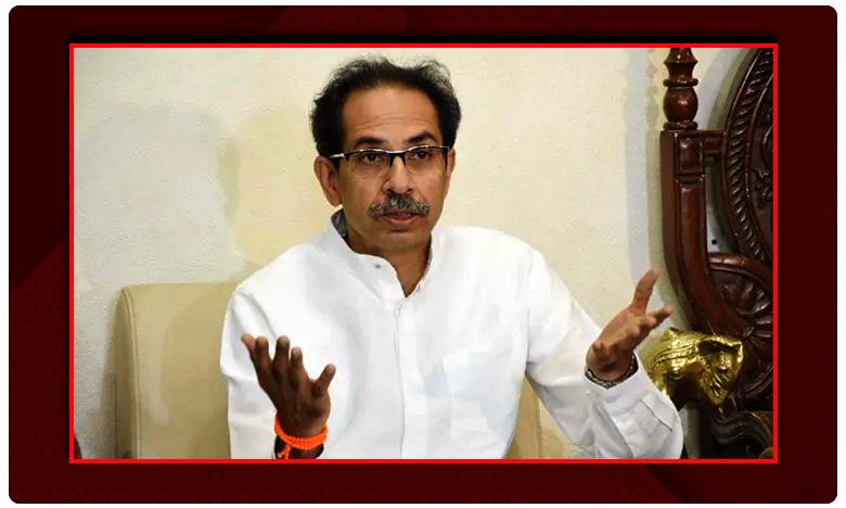 Bhima Koregaon Case Not Handed Over To NIA, మహారాష్ట్రలో ఉద్దవ్ సర్కార్ దిగివచ్చినట్టే(నా) ?