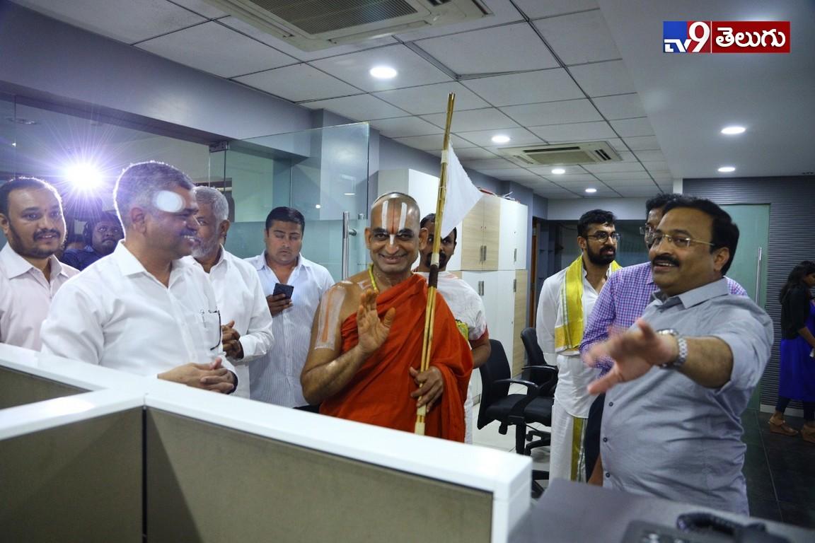 N ew building for TV9 office by Chinna Jayer Swami, శ్రీ త్రిదండి చినజీయర్ స్వామి గారిచే  'టీవీ9 కొత్త బిల్డింగ్  భూమిపూజ'