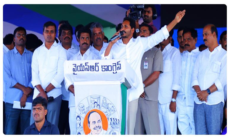 new tension to ycp leaders, YSR Congress Party: వైసీపీ నేతల్లో సరికొత్త టెన్షన్