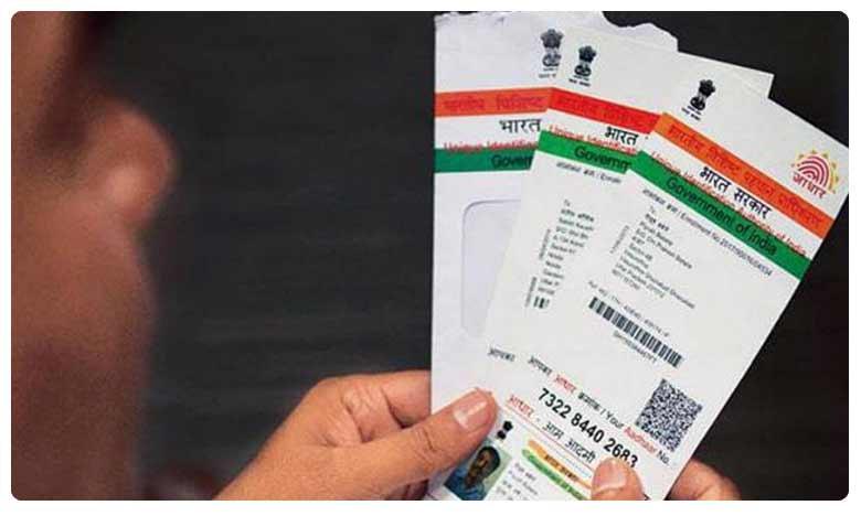 Adivi Sesh Evaru, అడివి శేషు మరో థ్రిల్లర్.. 'ఎవరు'