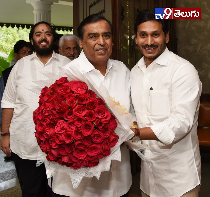 Ambani Meets CM jagan, సీఎం జగన్తో ముఖేష్ అంబానీ భేటీ