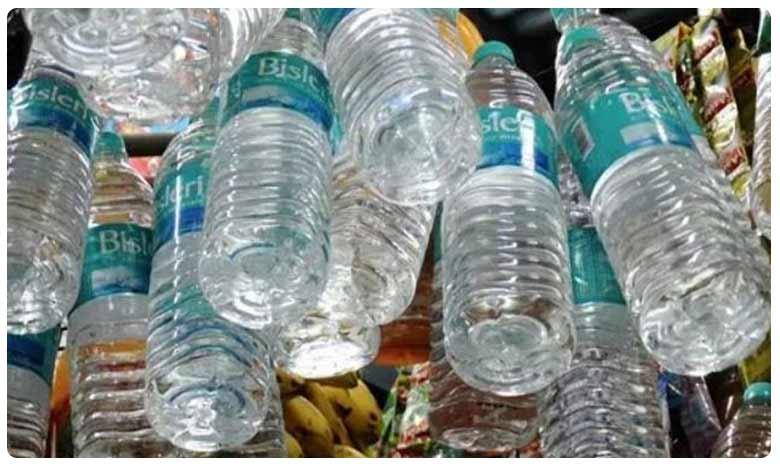 Bottled Drinking Water New Rate, Bottled Drinking Water: ఇకపై లీటర్ వాటర్ బాటిల్ కేవలం రూ.13 మాత్రమే…
