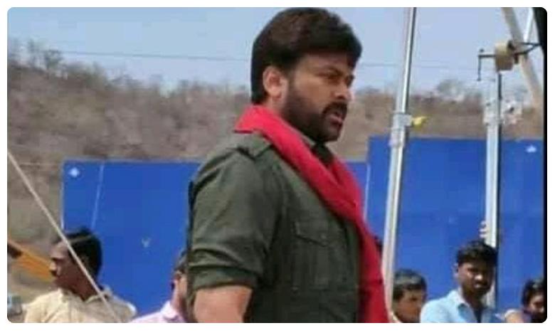 Chiranjeevi Naxalite look, Megastar Chiranjeevi: 'నక్సలైట్'గా చిరు.. కేక పుట్టిస్తోన్న లీక్డ్ లుక్..!