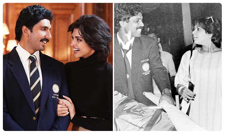 Deepika and Ranveer look, DeepVeer: కపిల్, రోమీలుగా 'దీప్వీర్'.. అదరగొట్టేస్తోన్న ఫస్ట్లుక్..!