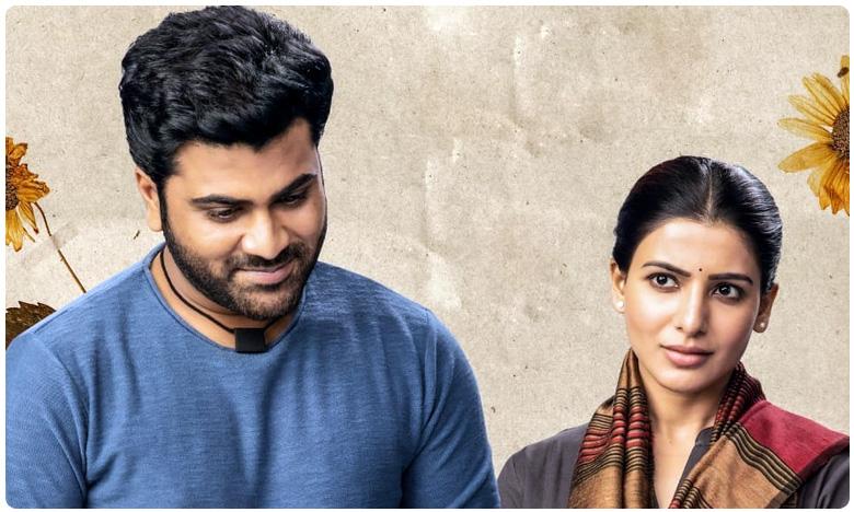 Telugu Jaanu Movie Review, జాను మూవీ రివ్యూ :'96'కి సెల్ఫ్ అటెస్టెడ్ జెరాక్స్ కాపీ 'జాను