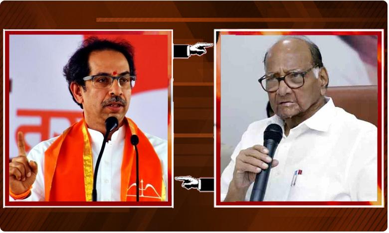 cracks in maharashtra alliance, మహారాష్ట్ర కూటమిలో బీటలు ? శరద్ పవార్ సీరియస్ !
