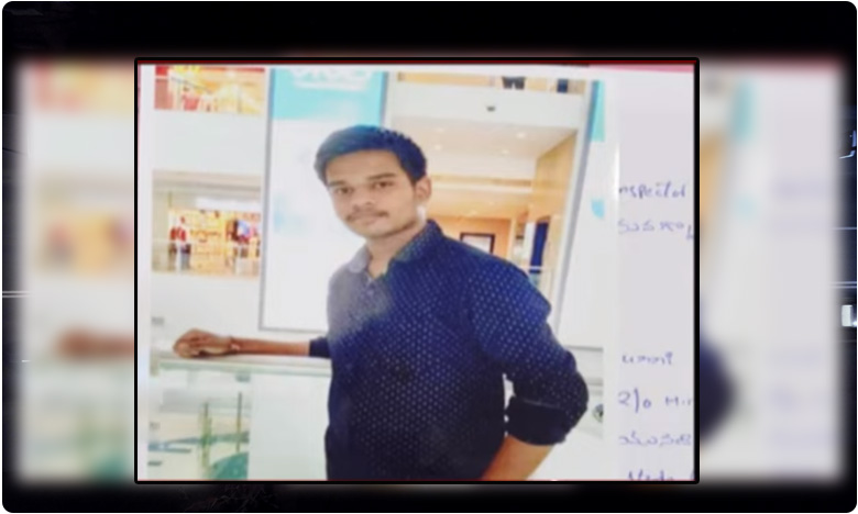 Engineering student goes missing from hostel in Hyderabad, హైదరాబాద్లో బి.టెక్ విద్యార్ధి అదృశ్యం!
