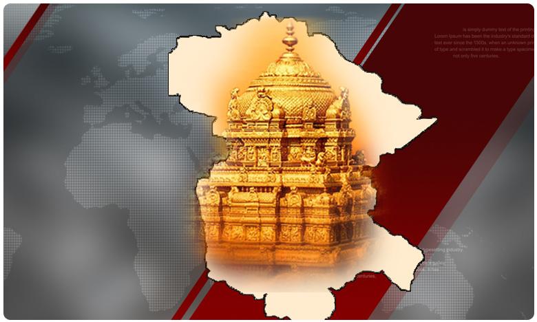 srivari temple in jammu soon, త్వరలో జమ్మూ కశ్మీర్లో శ్రీవారి ఆలయం