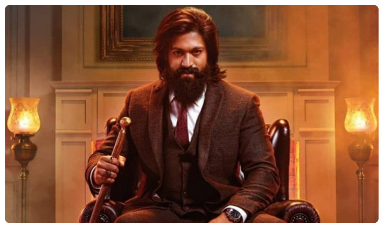KGF movie news, KGF 2: 'కేజీఎఫ్' ఫ్యాన్స్కు గుడ్న్యూస్.. త్వరలోనే టీజర్..!
