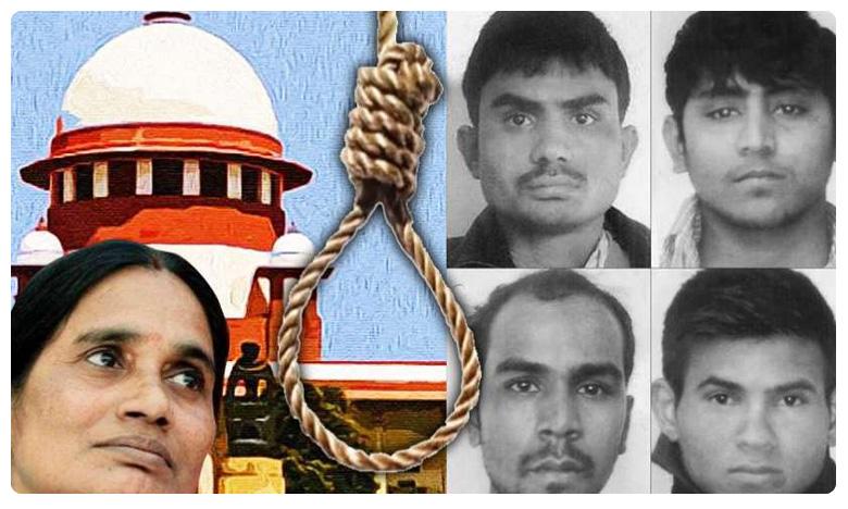 Nirbhaya Case verdict, Nirbhaya Case: కాసేపట్లో తీర్పు.. అంతలోనే టెన్షన్..!