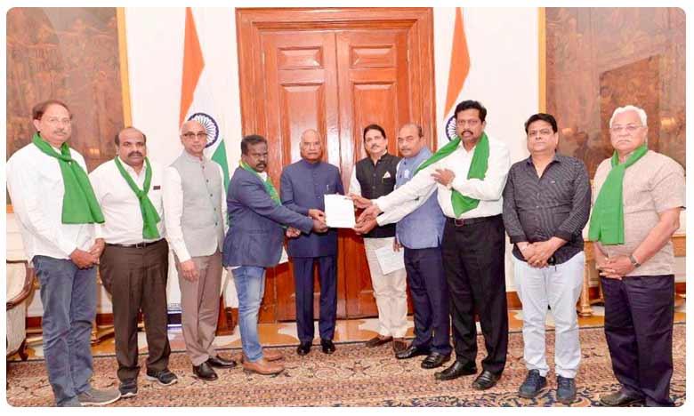 amaravati people met president, రాష్ట్రపతిని కలిసిన రాజధాని రైతులు..కోవింద్ ఏమన్నారంటే?