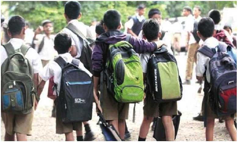 No-Bag Day on Saturdays for students of Govt school, స్టూడెంట్స్కి హ్యాపీ న్యూస్.. ఇక నుంచి 'నో బ్యాగ్ డే'