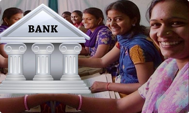 Girls approaching banks for marriage loans, పెళ్లి కోసం బ్యాంకు రుణాలు.! అప్లై చేసుకుంటున్న అమ్మాయిలు
