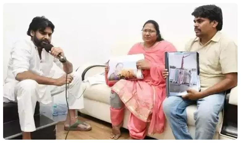 Justice for Sugali Preethi, నా కూతురికి న్యాయం చేయలేనప్పుడు.. దిశ చట్టం ఎందుకు..!