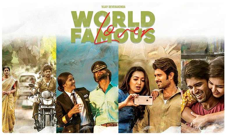 World Famous Lover, World Famous Lover: వరల్డ్ ఫేమస్ లవర్ ట్విట్టర్ రివ్యూ.. దేవరకొండ ఇరగదీశాడుగా..