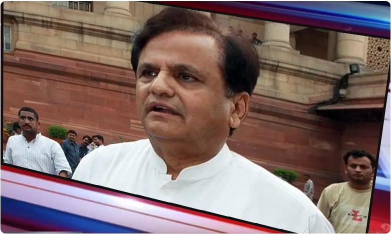 congress leader ahmed patel gets i-t notice over rs. 400 crores hawala transactions, రూ.400 కోట్ల హవాలా సొమ్ము ఏమైంది ? కాంగ్రెస్ నేత అహ్మద్ పటేల్ కు ఐటీ శాఖ నోటీసులు