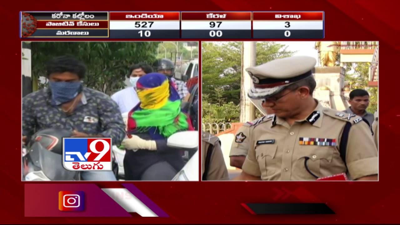 Telugu News Videos, వీడియోస్