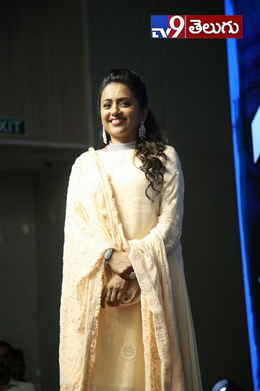 Anushaka Nishabdham, 'అనుష్క నిశ్శబ్దం'  మూవీ ప్రీ రిలీజ్ ఈవెంట్