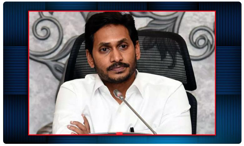 ycp rajyasabha candidates finalized, YCP RS Candidates: రాజ్యసభ బెర్తులు ఖరారు.. మరి నాలుగోది?