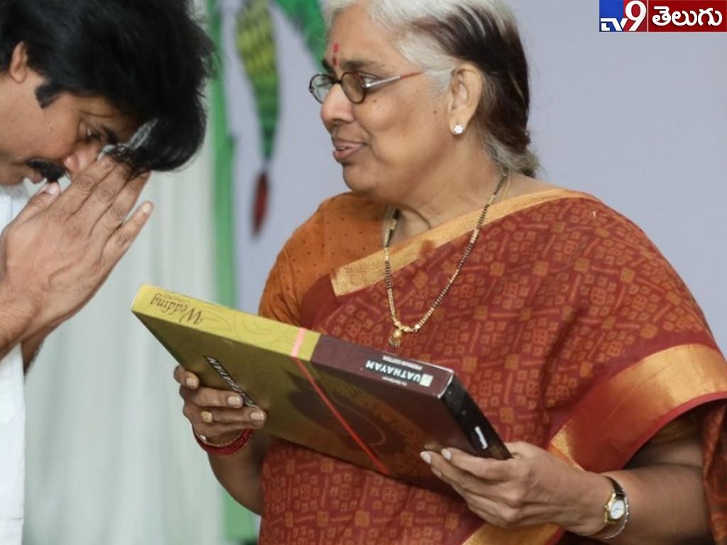 Janaseena Cheif Pavan Kalyan, జనసేన పార్టీ 'మన నుడి – మన నది' కార్యక్రమం