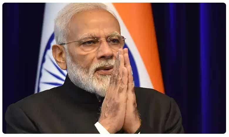 twitter users satires on trump s speech jokes pm modi chaiwala chiwala, ట్రంప్ స్పీచ్ లో తప్పుల తడకలు.. పేర్లు, పదాల 'తికమక'