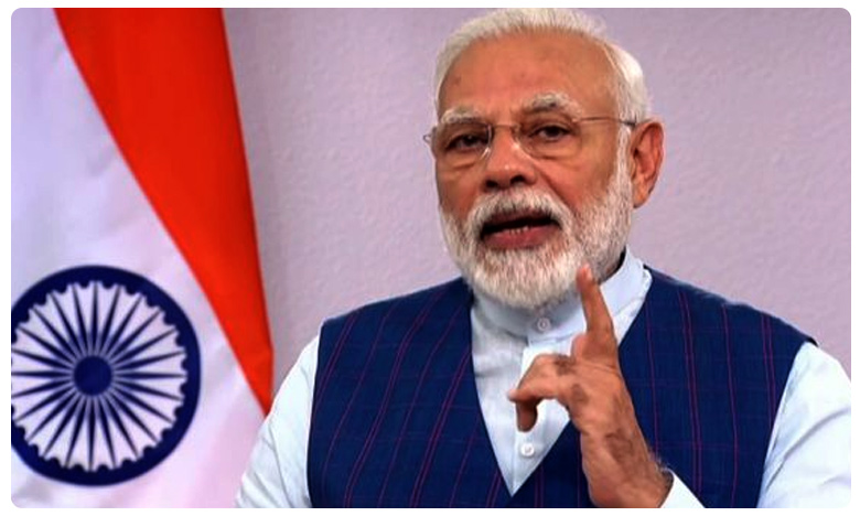 GST frauds: Bogus firms.. fraudulent iGST claims found in pan-India raids at 336 locations, తప్పుడు లెక్కలు.. 15 రాష్ట్రాల్లో 336 చోట్ల దాడులు