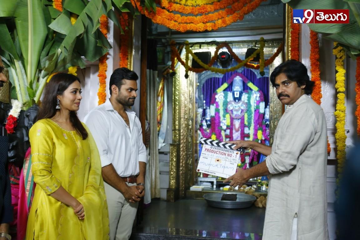 sai dharam tej new movie opening photos, పవర్ స్టార్ చేతుల మీదగా 'సాయి ధర్మ తేజ్' న్యూ మూవీ.