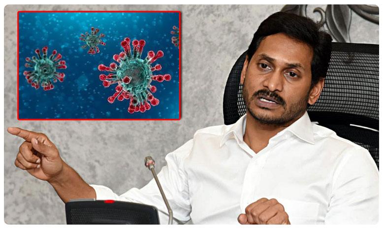 Grama Sachivalayam Jobs, Grama Sachivalayam Jobs: గ్రామ సచివాలయ అభ్యర్థులకు గుడ్ న్యూస్..