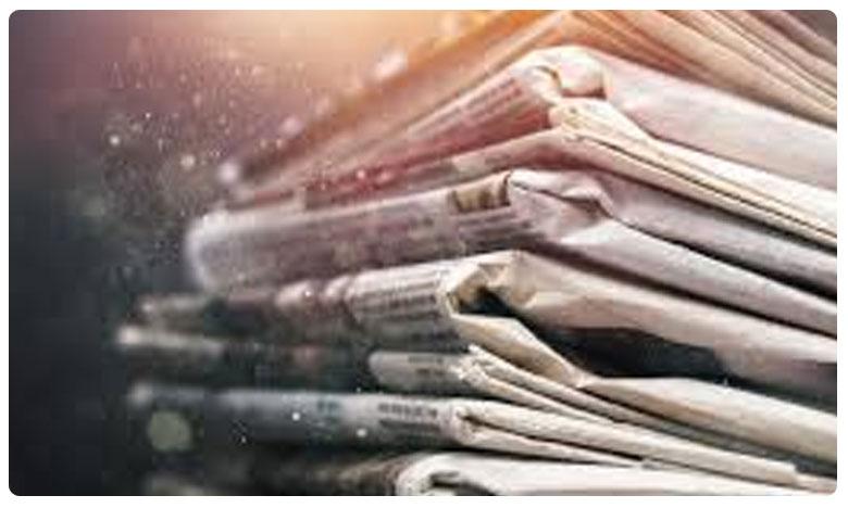 Telangana Latest News in Telugu, తెలంగాణ