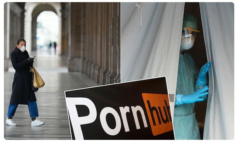 Viral News, వైరల్