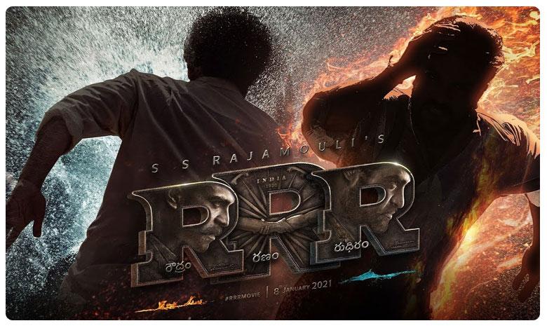 RRR Movie Title, జక్కన్న అదిరిపోయే ఉగాది ట్రీట్.. 'ఆర్ఆర్ఆర్' టైటిల్ లోగో విడుదల..